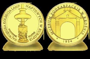 Medal pamiątkowy Muzeum Podkarpackie w Krośnie 179