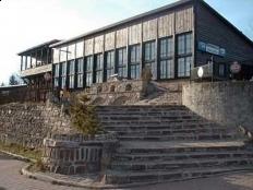 Restauracja Gubałówka Zakopane